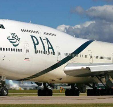 Image Credit: 📸: PIA aviation.
