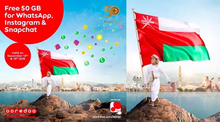 National day offer ooredoo