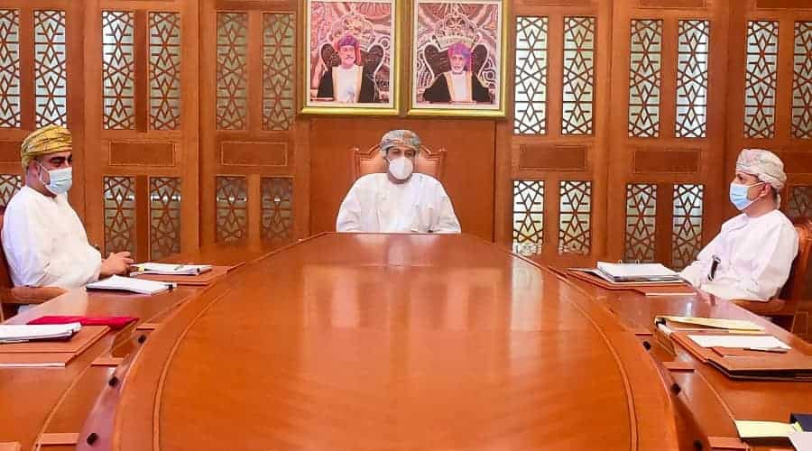Oman Supreme Committee