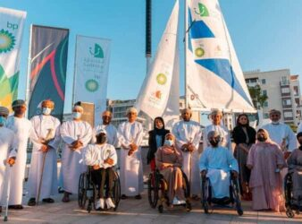 Oman Paralympic Committee