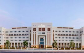 Ministry of Labor
