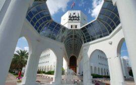 Muscat Municipality